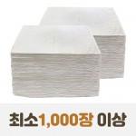 송월 30수 190g 코마사 수건제작 호텔 숙박업소 제직타올40가격:3,592원