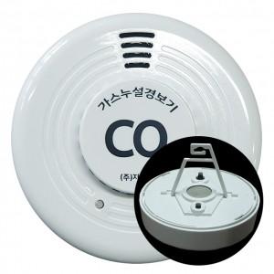 캠핑용 국내생산 일산화탄소감지기 CO 배터리 타입 국내최초 KFI 형식인증획득 CD-S100
