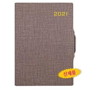 스프링 매직 브라운 다이어리 /25절or32절별 사이즈가격:10,588원