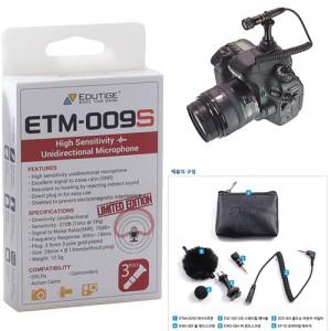ETM-009S : 고감도 지향성 미니 샷건 마이크로폰(3극)