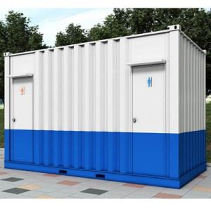 컨테이너형 간이 화장실 KCT05 (5조)