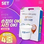 [4줄/주문인쇄] 종이컵+케이스 세트