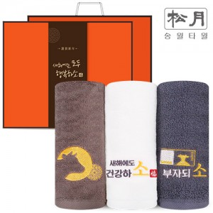 [송월타올] 2021 설날 福 복소 3P 150g 타올 + 쇼핑백 무료