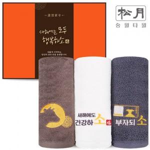 [송월타올] 2021 설날 福 복소 2P 150g 타올