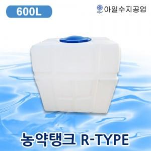 농약탱크 R-TYPE