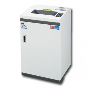 EO-7230C 소형 문서세단기