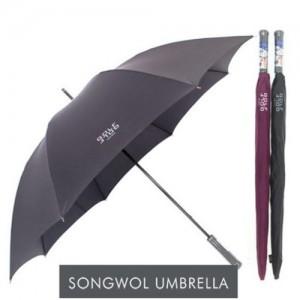 장 테프론65 송월 우산 기념선물세트