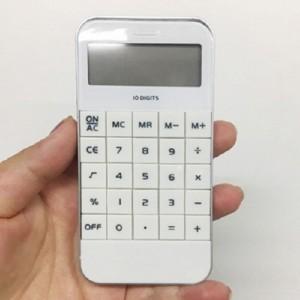 소형 알록달록 비즈니스 계산기 DM003 모던오피스가격:4,306원