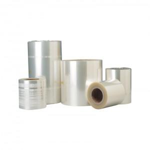 수동형 접착기 용기전용 냉동필름 (200m) [S-250모델 사용가능]