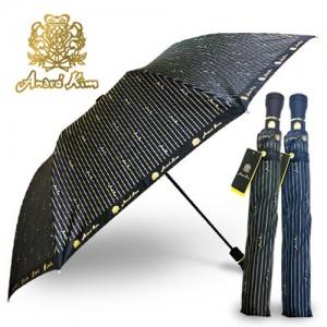 앙드레김 2단 AK 스트라이프 우산