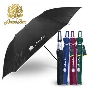 앙드레김 2단 AK 디롱 실버 우산