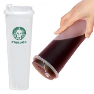 대용량 리유저블 테이크아웃 리필컵 850ml (냉.온가능) 종이컵, 1회용품 대용