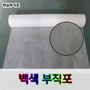 백색부직포 80g 4mx200m가격:387,200원