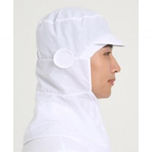 어깨덮개 마스크걸이 위생모 (화이트/하늘)