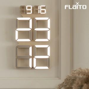 플라이토 버터 3D LED 인테리어 벽시계