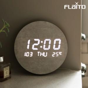 플라이토 문클락 인테리어 LED 벽시계 19.5cm가격:79,000원
