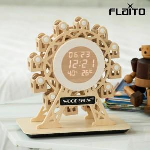 플라이토 우드 무빙 인테리어 LED 탁상시계