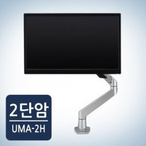 고든 고중량 싱글 모니터암 UMA-2H