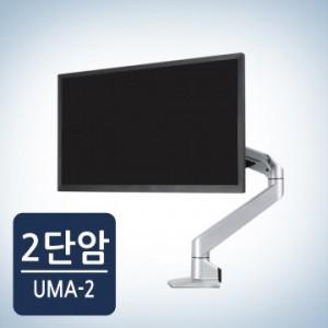 고든 싱글 모니터암 UMA-2