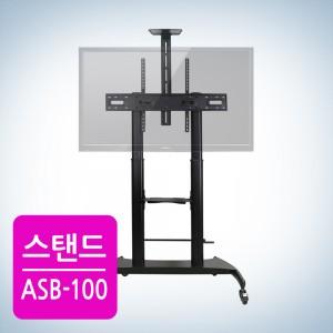 100인치까지 거치가능한 이동식TV스탠드 거치대 ASB-100