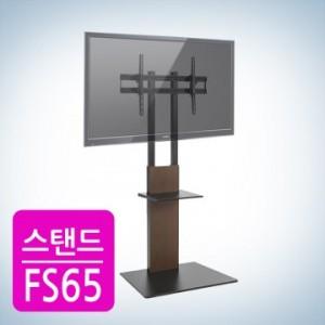 TV 스탠드거치대 FS-65