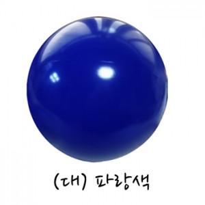 (대)단색 비치볼 파랑 38~40cm가격:1,485원