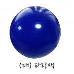 (대)단색 비치볼 파랑 38~40cm