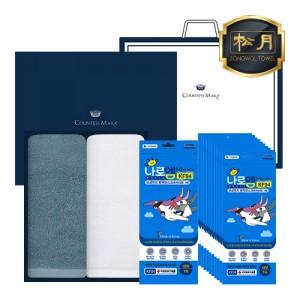 (KF94 마스크,수건세트)호텔항균 150g 2P, KF94 10장 세트