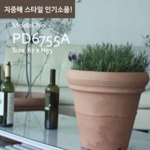 이태리 PE 테라코타 화분 PD6755A가격:152,000원