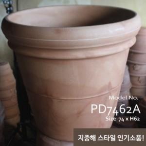 PD7462A 이태리 PE 테라코타 화분가격:215,000원
