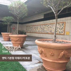 이태리 PE 테라코타 화분 PC5339A가격:160,000원