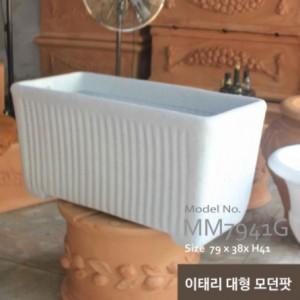 사각 이태리 PE 모던팟 화분 MM7941G/MM9951G가격:160,000원