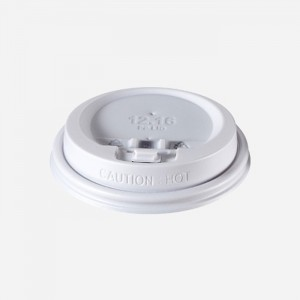 12/16온스 PP뚜껑 화이트 (개폐형) 1000EA/BOX