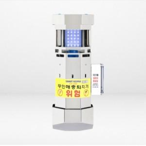 스마트 키퍼 UV LED (고급형)
