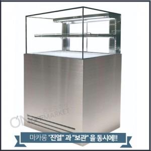 저온쇼케이스 사각3단(2단+냉장보관1단) [1800×700×1450]