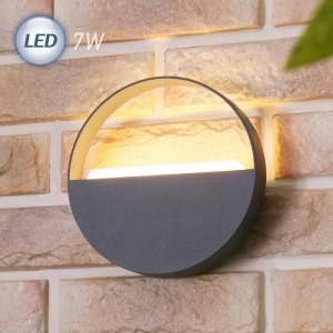 LED 3501 슬림 외부벽등 7W (그레이)