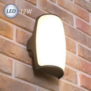 LED 다이나 외부벽등 12W (그레이)