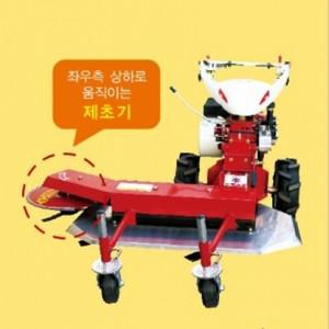 관리기 부착형 제초기 IJ-1000M/IJ-1200M가격:1,155,000원