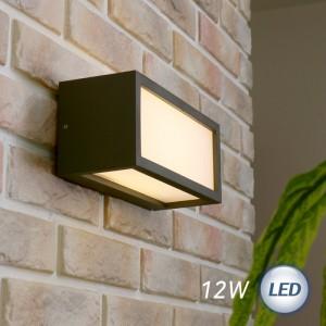 LED 밀러 외부 벽등 12W (그레이)