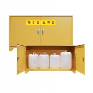 JI-C2 스틸 폐수통보관함/폐액통보관함 2구