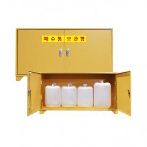 JI-C3 스틸 폐수통보관함/폐액통보관함 3구