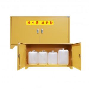JI-C4 스틸 폐수통보관함/폐액통보관함 4구