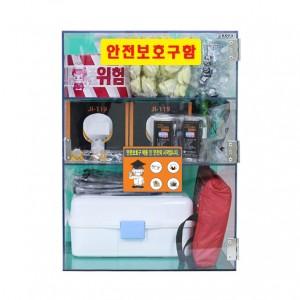 안전용품 B형세트 JI-A55