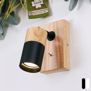 썬우드 벽등 ( LED GU10 사용 )
