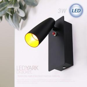 LED 야크 벽등 3W 3200K (블랙)