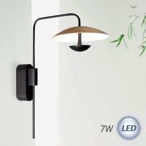 LED 쉘 벽등 7W