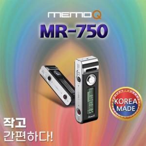 MR-750(8GB)강의회의 어학학습 영어회화 디지털음성 휴대폰 전화통화 계약소송 비밀녹음 보이스레코더