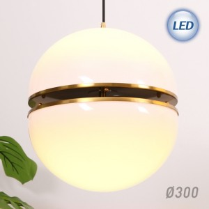 LED 헴스피어 펜던트 대 300파이