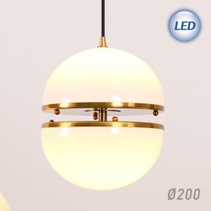 LED 헴스피어 펜던트 소 200파이