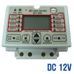 [SIT-20A] DC12V 20A 1CH 한승 디지털 타이머